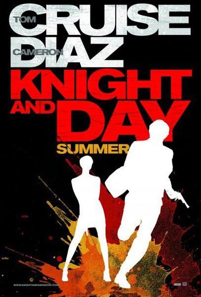 [負雷] 騎士出任務 Knight & Day