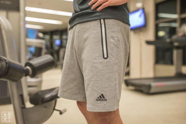 Adidas運動穿搭