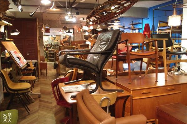 台北質感家具店