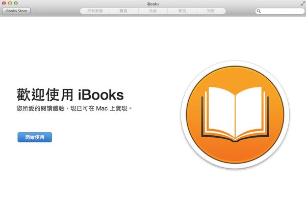 iBooks1