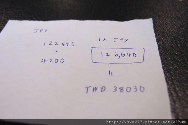 PB040150.JPG