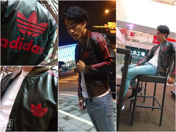 Adidas二手復古皮衣穿搭
