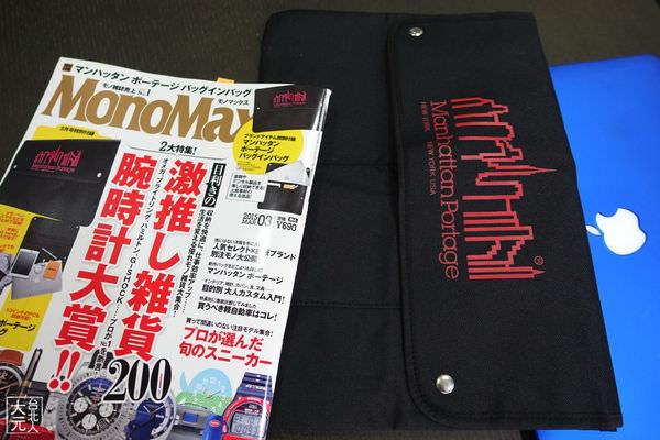 MonoMax 2015/3月號贈品:曼哈頓包入手心得