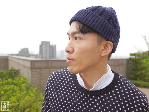 ESPRIT男生毛衣