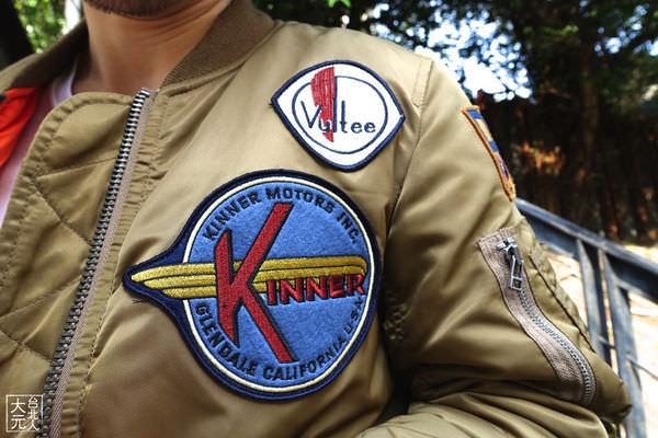 MA-1飛行夾克