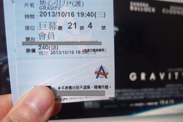 PA210069.JPG